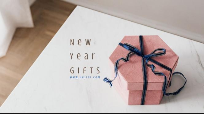 Daftar hadiah tahun baru