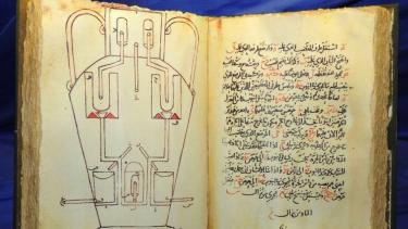 https://thumb.viva.co.id/media/frontend/thumbs3/2021/02/23/6034d6fa5d1b9-bagaimana-perpustakaan-islam-dari-abad-ke-8-dapat-melahirkan-ilmu-matematika-modern-dan-mengubah-dunia_375_211.jpg