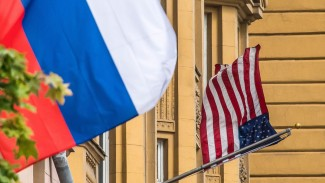 Hubungan Rusia dan AS.