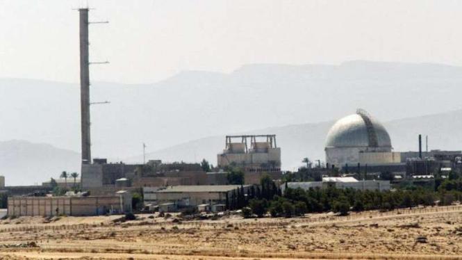 VIVA Militer: Fasilitas nuklir Dimona, Israel