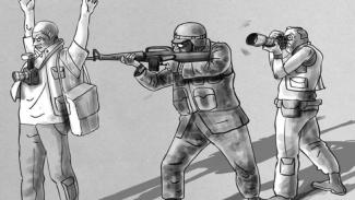 Karikatur sambut WPFD 2021