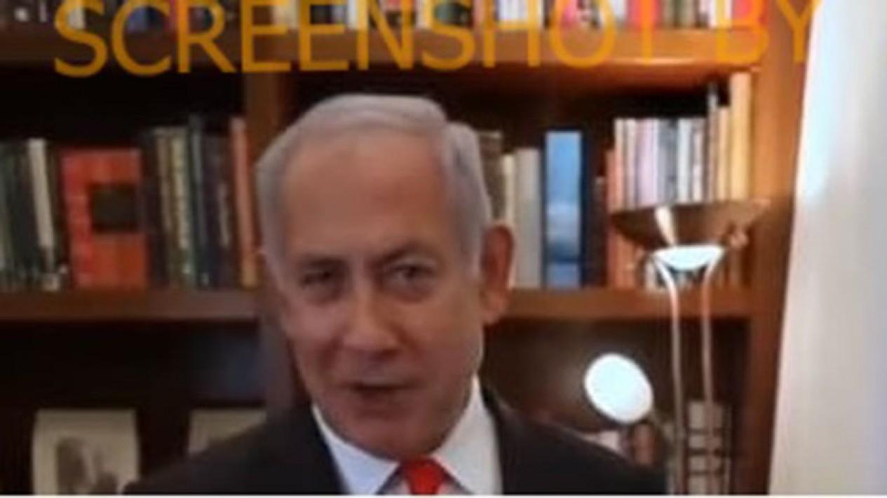 Perdana Menteri Israel, Benjamin Netanyahu.
