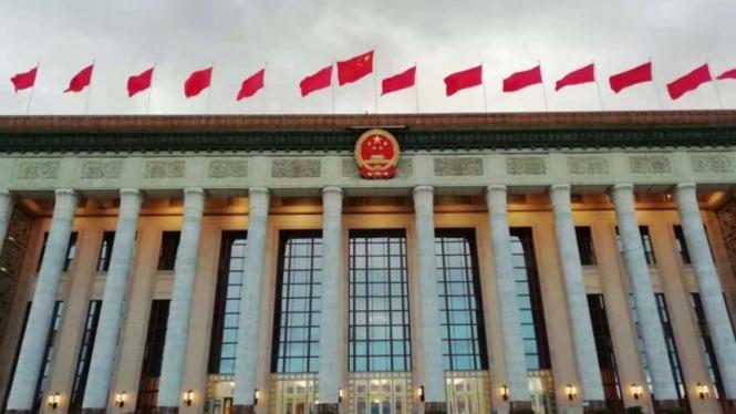 Balai Agung Rakyat di Beijing yang menjadi tempat sidang parlemen China.