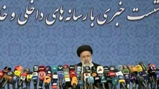 Presiden Iran Ebrahim Raisi
