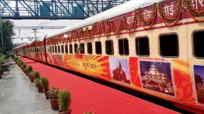 Kereta Kepresidenan India.