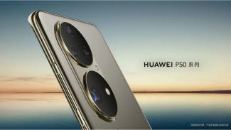 Huawei P50.
