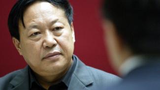 Sun Dawu. Getty Images via BBC Indonesia