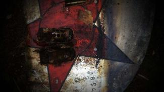 VIVA Militer: Kondisi bangkai pesawat Rusia yang ditemukan.