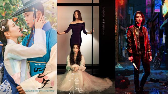 Drama Korea baru Oktober 2021.