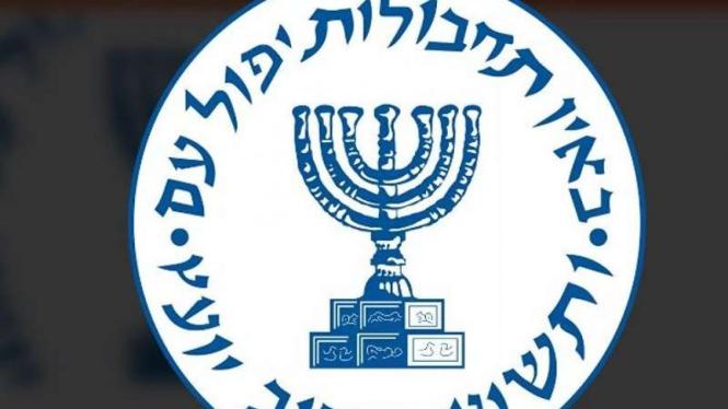 Lambang Mossad